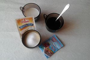 Подготовить кофе