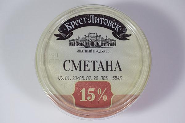 Сметана 15% Брест Литовск